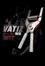 바티즈 그리퍼 VATIZ GRIPPER 29 LEVELS [중급/전문가용]